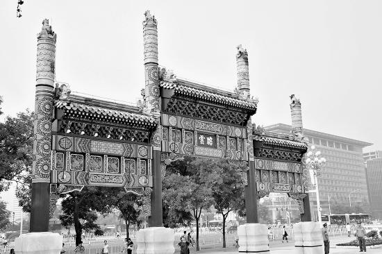 北京西单牌楼重回故地